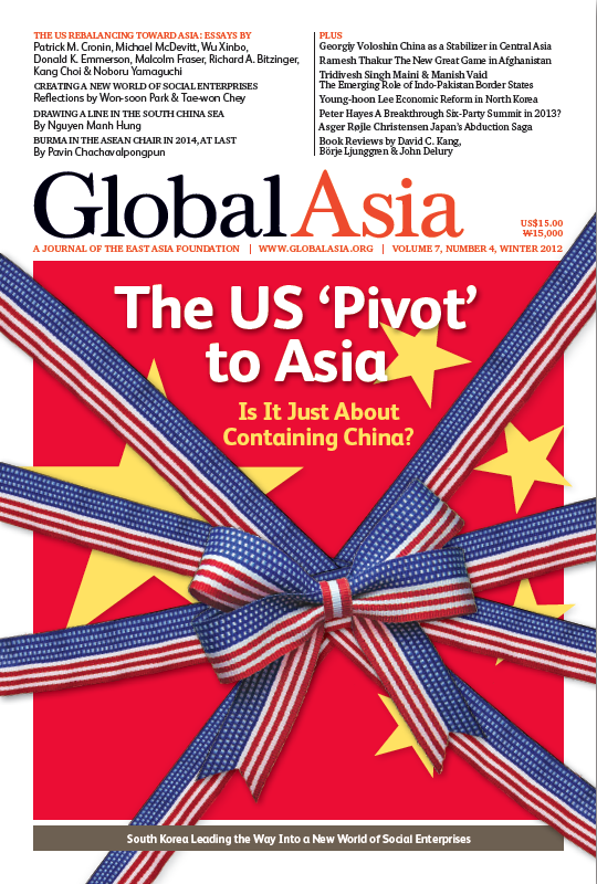 https://www.globalasia.org/wp-content/uploads/2014/09/3_big.png